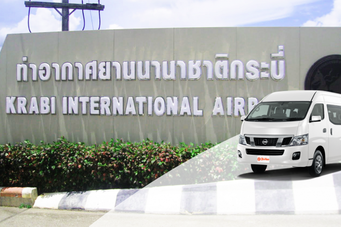 Krabi Town To Krabi Airport by A/C Van