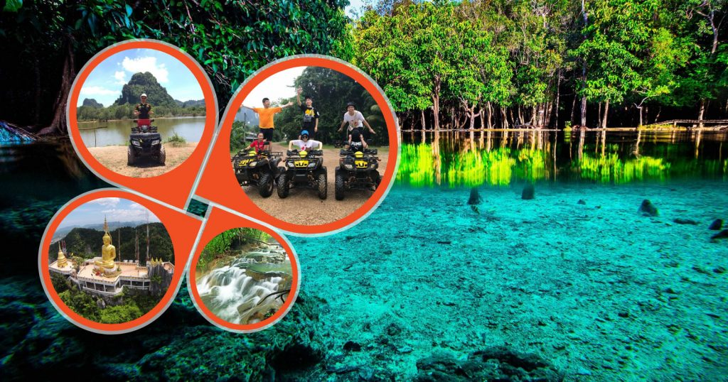 krabi jungle tour , ATV Riding krabi jungle tour Krabi Jungle Tour with ATV Riding CoverJungleTourWithATV 1024x538