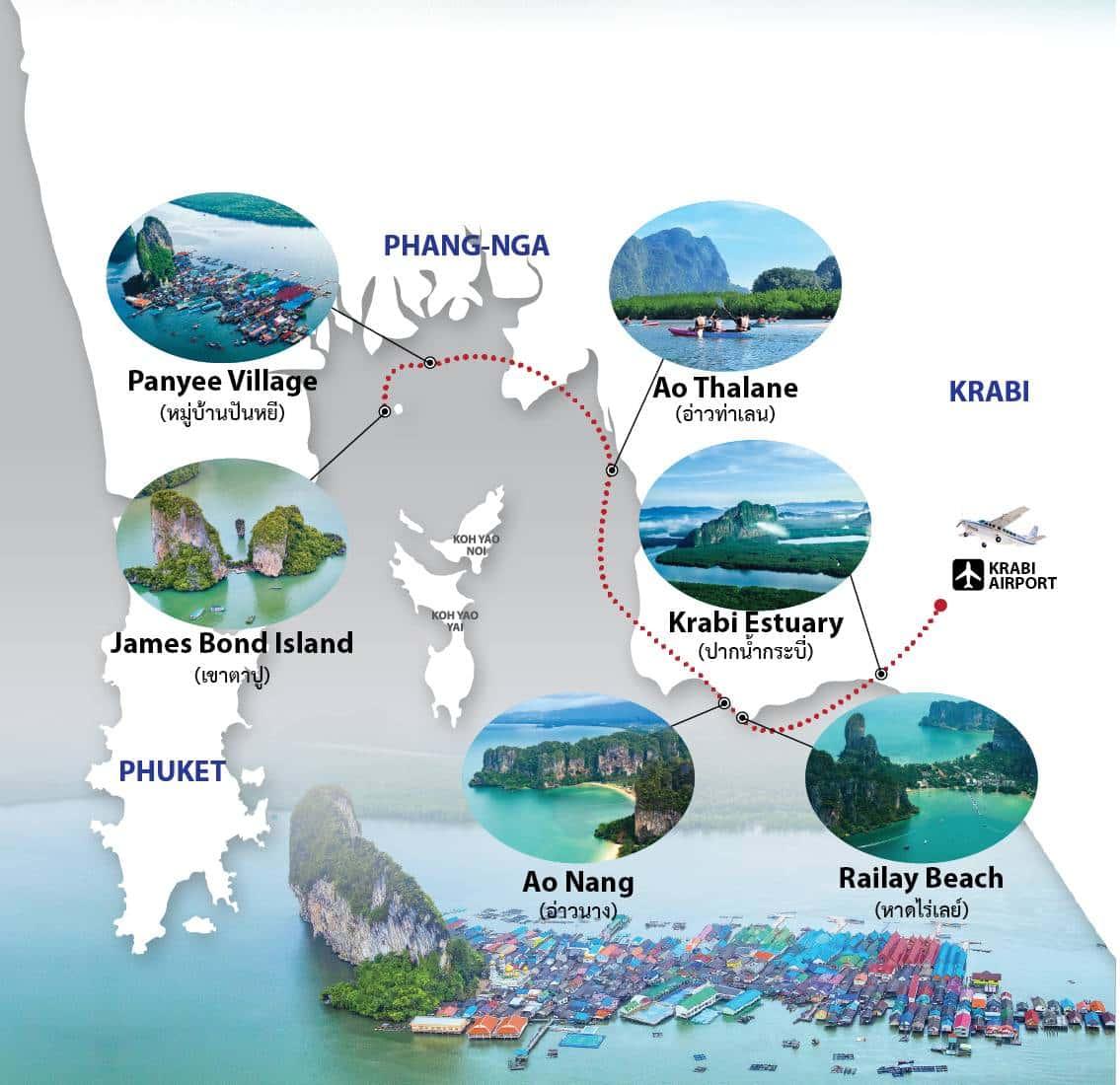 avanti james bond, james bond adventure, air tour avanti james bond Avanti James Bond Adventure Air Tour From Krabi Avanti James Bond Adventure Air Tour From Krabi Map